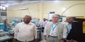 ممثل اليونسيف باليمن يزور مركز الأطراف الاصطناعية والعلاج الطبيعي في عدن