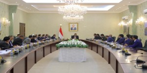 مجلس الوزراء يؤكد على سرعة تنفيذ مصفوفة احتياجات محافظة مأرب ويوجه رسائل للشعب اليمني والمجتمع الدولي