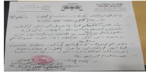 نيابة المهرة تؤكد عدم وجود أي سجون سريه في مطار الغيضة