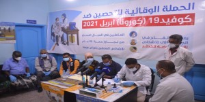 مكتب الصحة بساحل حضرموت يدشن حملة التحصين بلقاح كورونا للعاملين بالمجال الصحي بالمكلا
