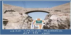 جمعية جرحى عدن تعلن توزيع تمور لمنتسبيها