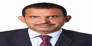 مكتب النائب العام يتوجه بالشكر لصحيفة عدن الغد