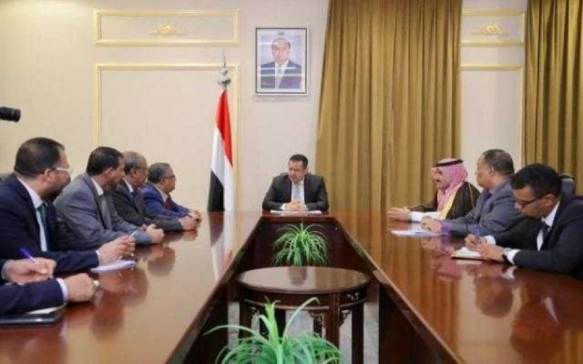استئناف مشاورات الحكومة اليمنية بحضور «الانتقالي»