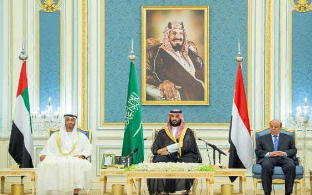 تأكيد سعودي أميركي على أهمية تنفيذ آلية تسريع اتفاق الرياض