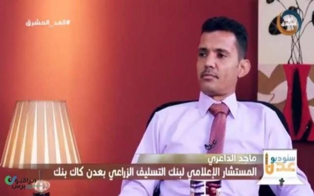 الداعري يعلق على عودة الرئيس هادي إلى الرياض
