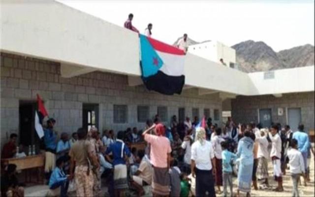 المجلس الانتقالي بردفان يعلن تعليق نشاطه السياسي