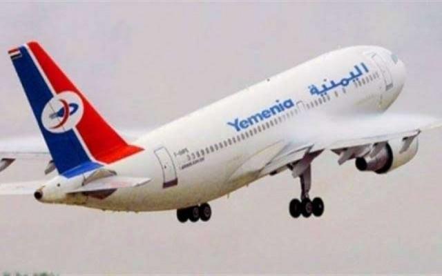 مصدر في الخطوط الجوية اليمنية يأسف لمايتناوله بعض المواقع الاخبارية من شائعات واكاذيب ويدعو لتحري المصداقية والحقيقة من مصادرها