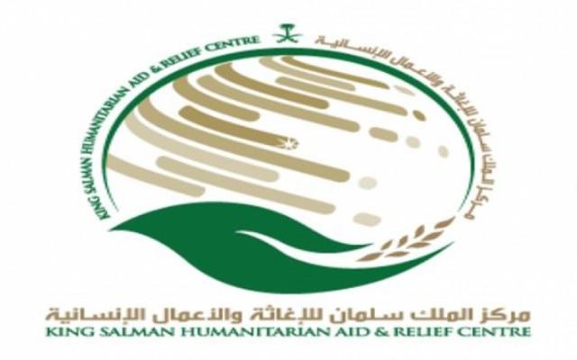 مركز الملك سلمان يوقع اتفاقية لتنفيذ مشروع التدريب المهني لقطاع الشباب في اليمن