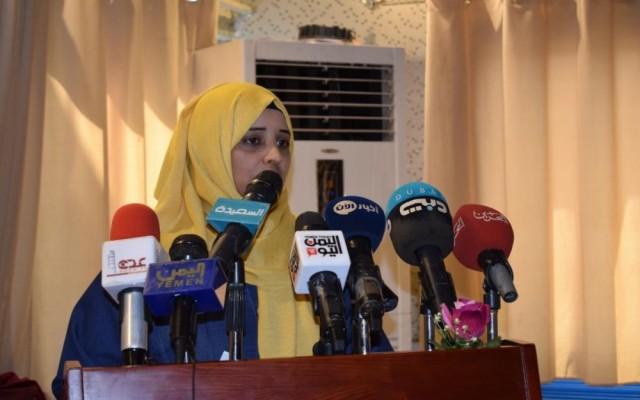 إشهار الشبكة الوطنية لوصول النساء للعدالة بعدن