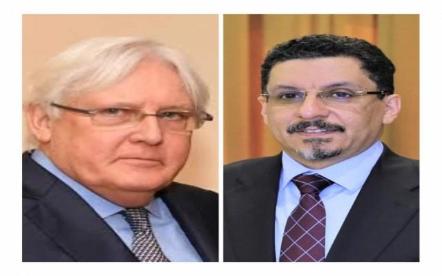 وزير الخارجية وشؤون المغتربين يتلقى اتصال من المبعوث مارتن غريفث