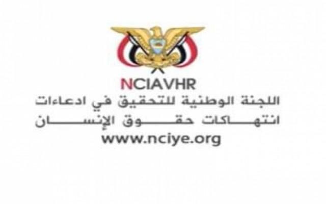 لجنة التحقيق الوطنية :مقتل واصابة 1363 مدنياً بينهم نساء واطفال خلال العام المنصرم