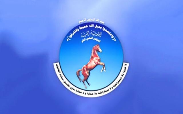 """شوروية المؤتمر تنعي وفاة المناضل"""" علي عبدالله السلال"""""""