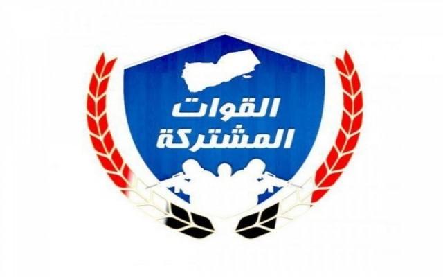 القيادة المشتركة في الساحل الغربي تدين الهجوم الإرهابي على مطار عدن الدولي