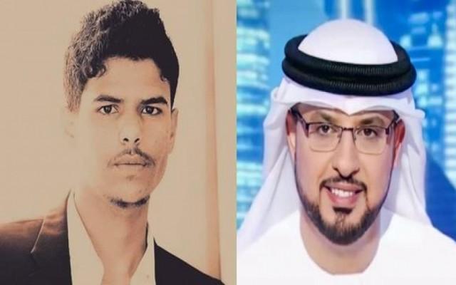 اليافعي: الامارات لا تطمع في اليمن وهذا هو الدليل
