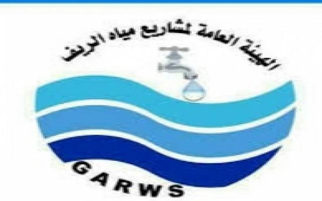 الهيئة العامة لمشاريع مياه الريف تدين الحادث الإجرامي بمطار عدن