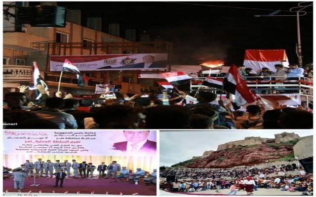 مكتب الثقافة بمحافظة تعز يتصدر المرتبة الأولى للمشهد الثقافي الوطني على مستوى اليمن