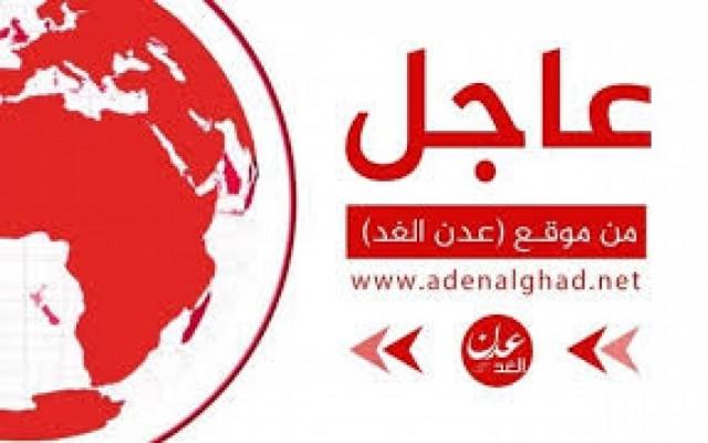 عاجل   رويترز: الخارجية الأمريكية تقول إنها بدأت مراجعة بشأن تصنيف #جماعة_الحوثي منظمة إرهابية