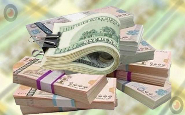 تعرف على اسعار الصرف في عدن وصنعاء