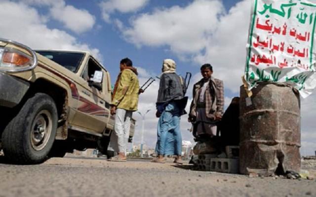 مليشيا الحوثي تفرض رسوماً على البضائع القادمة من ميناء عدن(وثيقة)